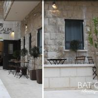 Bat Galim Hotel