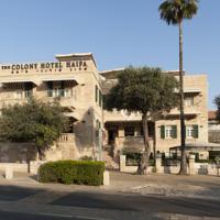 Haifa Colony Hotel